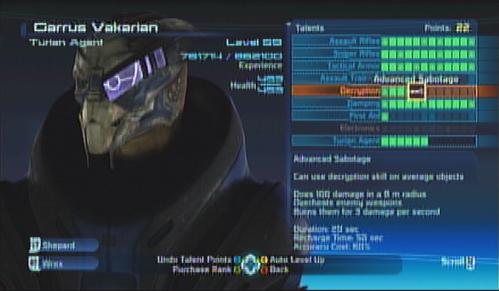 Garrus Squad Screen