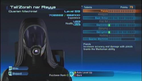 Tali Squad Screen